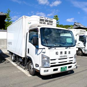 2トンワイドロング冷凍冷蔵車
