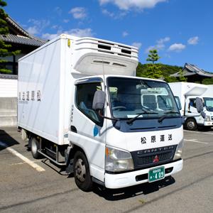 2トン冷凍冷蔵車
